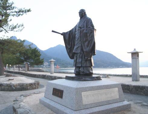 宮島に 平清盛 銅像