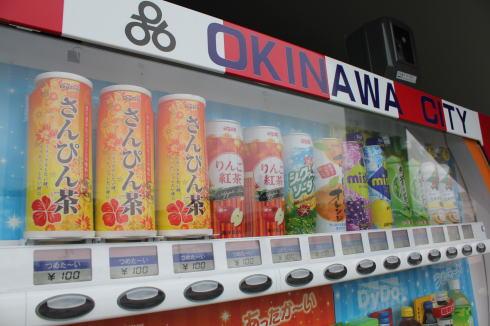 コザしんきんスタジアム 自販機 画像3