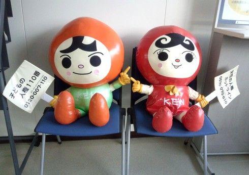 やなせたかし氏デザインの人権キャラクター、まもる君と あゆみちゃん