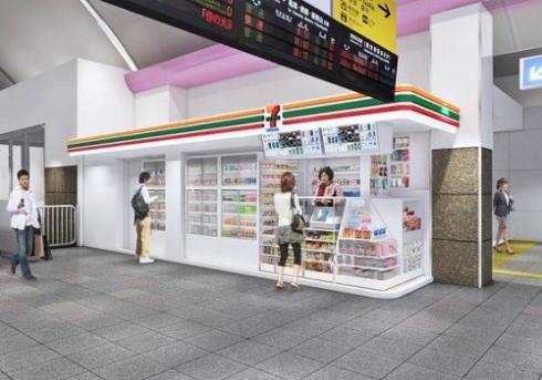 キヨスク(Kiosk)が全店セブンイレブンへ!JR西日本が業務提携