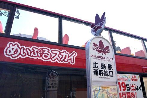 めいぷるスカイ 画像3