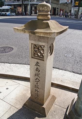 広島城の敷地は、八丁堀まであった!街中にひっそり残るお堀跡の印