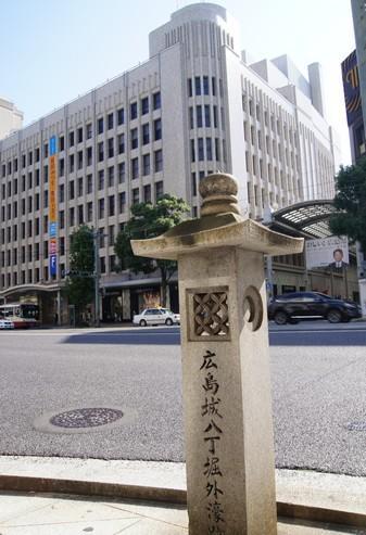 八丁堀に、広島城外濠跡の石碑が