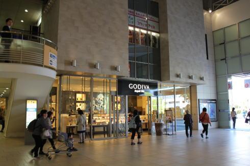 ゴディバ(Godiva) アルパーク店 画像4