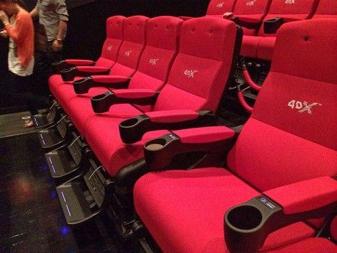 4DX、福山コロナワールドの座席