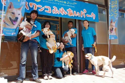 ピースワンコジャパン広島譲渡センター、マリーナホップに保護犬と飼い主の出会いの場