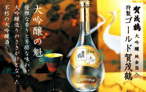 オバマ大統領が「すきやばし次郎」で飲んだお酒は、東広島の賀茂鶴だった!