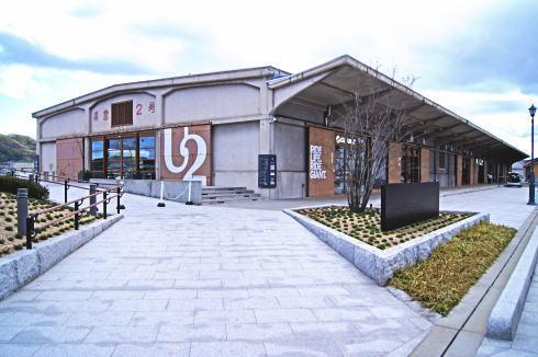 Onomichi U2(尾道U2) 外観画像