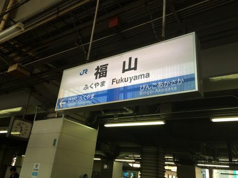 JR福山駅の接近メロディ、百万本のバラなど季節ごとに変化