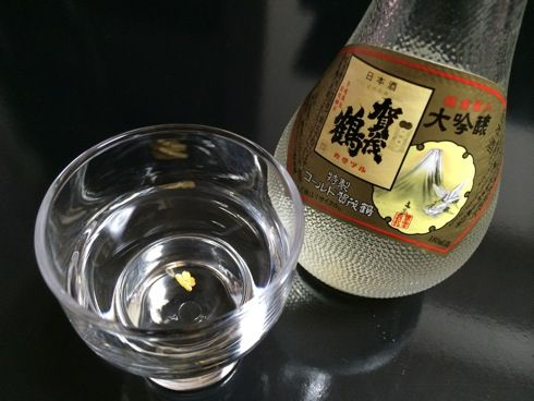 特製ゴールド賀茂鶴、オバマ大統領に振る舞われた注目のお酒を飲んでみた