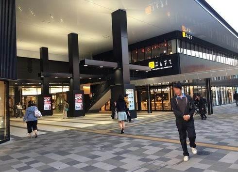 福山駅前、さんすて福山