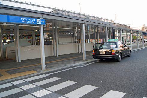 福山駅南口のタクシー乗り場