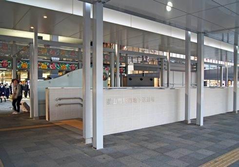福山駅、送迎場は地下になった