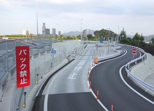 福山サービスエリア(上り線)のスマートインターチェンジ
