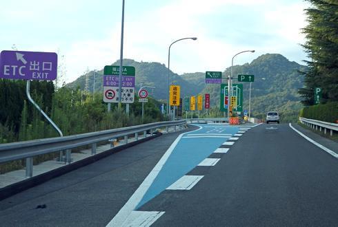 福山SA(上り線)のスマートインターチェンジ出口利用の場合は、サービスエリアには入れない