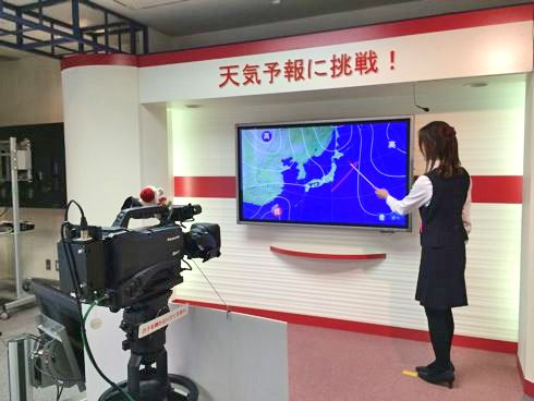 NHK広島放送局 ハートプラザでお天気キャスター体験!