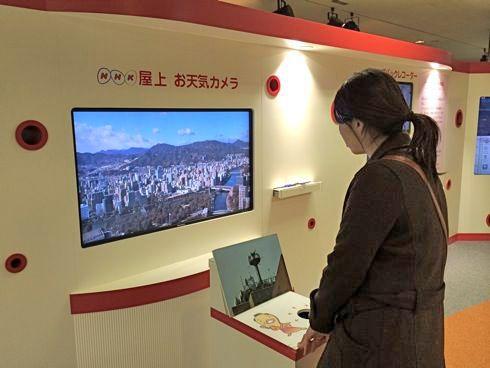 NHK広島放送局 ハートプラザ お天気カメラ