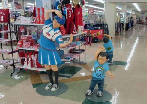 CCダンスのおねえちゃん人形