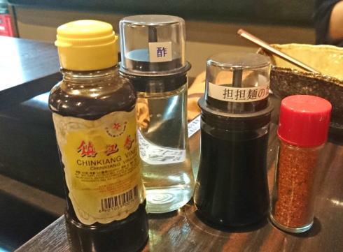 汁なし担担麺 くにまつ 酢をまぜても美味しいよ