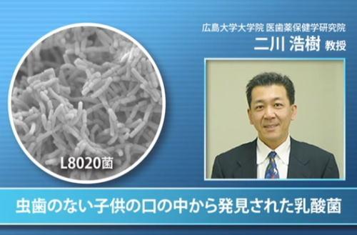 広島大学の二川浩樹教授
