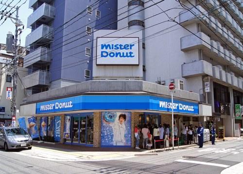 青いミスド、広島は幟町店