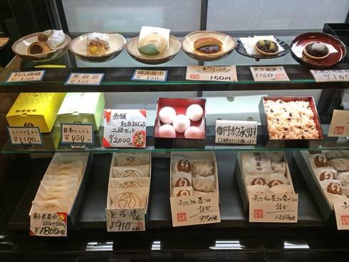 広島和菓子店、茶房つるや