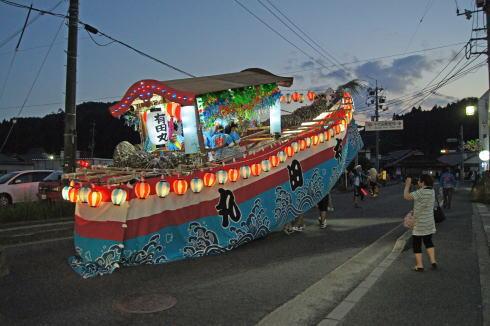 有田丸 陸船