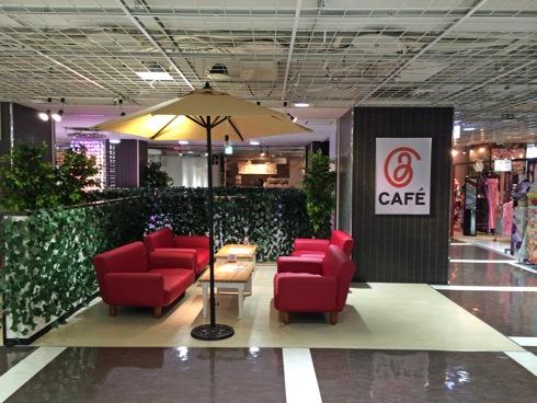 J CAFEが ドンキホーテ八丁堀にオープンしていた