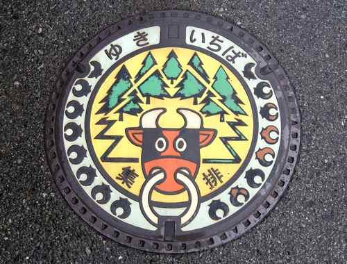 神石高原町(旧神石郡油木町)のマンホール