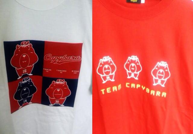カピバラTシャツ、2種類ある