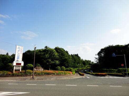 県立みよし公園 正門