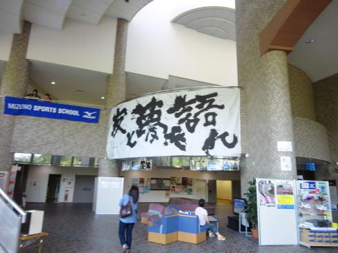 県立みよし公園 カルチャーセンター2