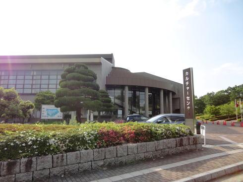 県立みよし公園 カルチャーセンター