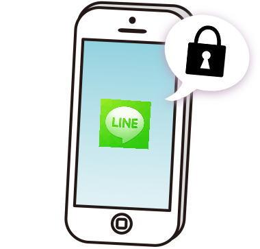 LINE公式が乗っ取り対策強化、PINコード設定と暗証番号変更キャンペーン