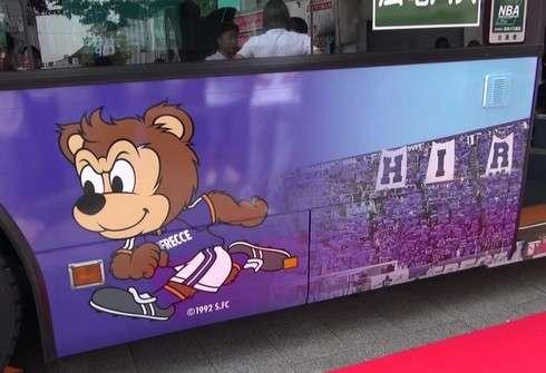 サンフレッチェ広島バス 紫のボディにサポーター