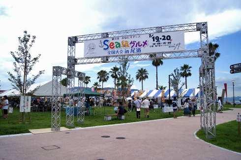 Sea級グルメ全国大会、瀬戸田に全国の「海グルメ」が大集合!