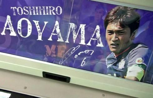 サンフレッチェバス、車内に選手のポスターが