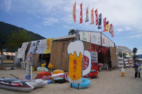 瀬戸田サンセットビーチ 画像2