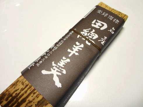 田總羊羹(たぶさようかん) 画像2