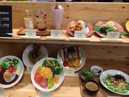 ハンズカフェ広島店、食品サンプル