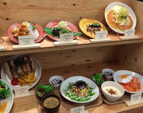 ハンズカフェ、東急ハンズ広島店