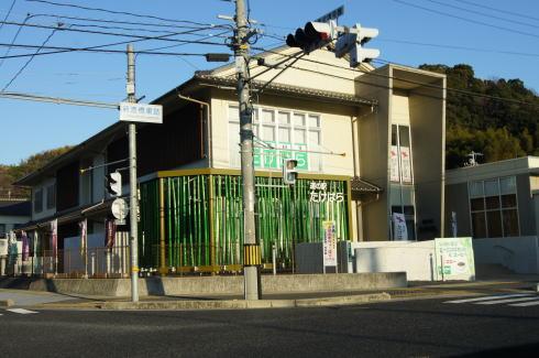 竹原市 道の駅たけはら