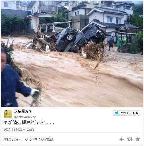 広島土砂災害 写真3