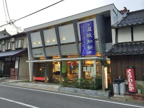 勝原白貫堂、老舗和菓子店の最新喫茶スペース