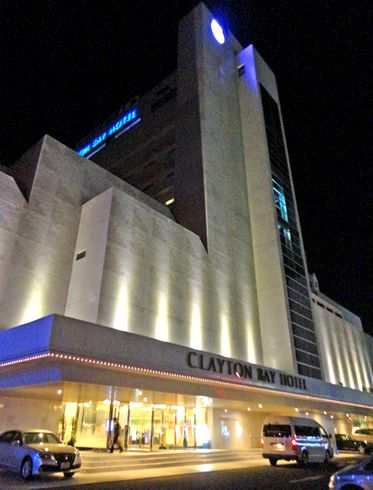 クレイトンベイホテル 広めの部屋と清潔感が魅力のホテル