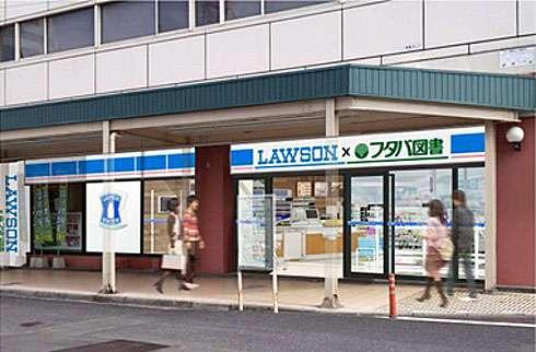 広島駅前に、ローソン×フタバ図書の一体型店舗 1号店オープンへ