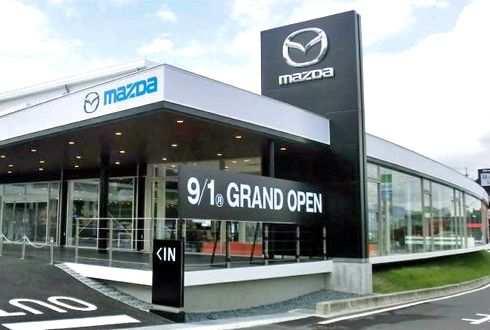国内最大のマツダ石内山田店、オープンイベントで前田智徳ミュージアム開催