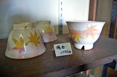 お砂焼き(宮島焼き)は厳島参拝の縁起もの、宮島の砂入りで