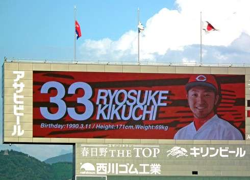 菊池、捕殺529でセリーグ記録更新!広島ついに阪神と直接対決へ