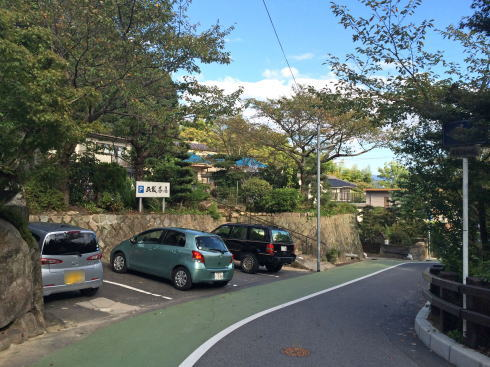 三瀧茶屋 駐車場
